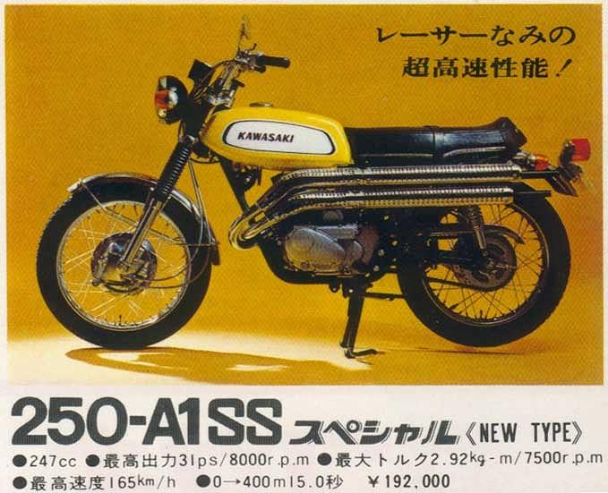 Kawasaki Samurai